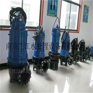 WQWQ20-25-4潜水排污泵性能