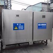 CXUV-1200-20UV光氧催化废气处理设备