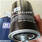 0750113053ZF采埃孚变速箱滤芯厂家