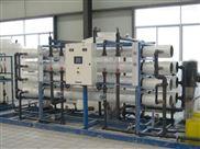 食品饮料行业用纯水生产设备
