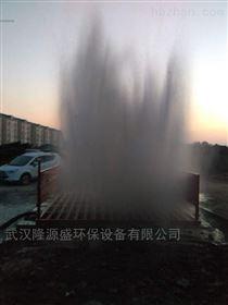 LYS-100洗车机武汉洗车机参数