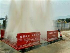 LYS-120武汉建筑车轮洗车槽工程洗车机厂家低价