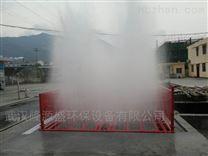 蔡甸周边专用工地冲洗设备厂家