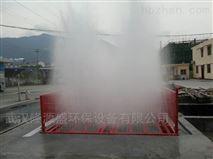 武汉建筑工地洗车平台什么价格