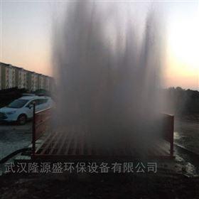 襄阳建筑工地洗车槽