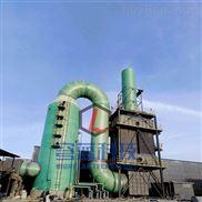 湿式电除尘器湿式静电除尘器计算脱硫塔