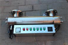 二次供水紫外线消毒器