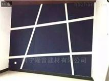 广西9毫米聚酯纤维吸音板