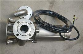 不鏽鋼排汙泵QWP150-180-20-18.5