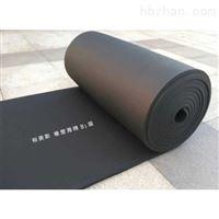 B2B2级橡塑保温板使用技术规范