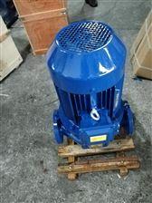 YG50-200(I)YG立式管道油泵