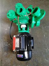 耐腐蝕自吸泵FPZ係列耐腐蝕自吸泵