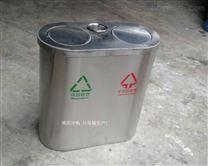 HC1005室内垃圾桶 市政机关垃圾箱