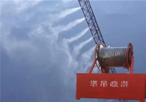 襄樊塔吊喷淋系统的说明