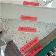 河北复合轻集料泡沫混凝土具体价格
