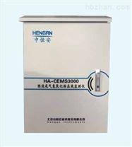 燃燒尾氣氮氧化合物在線監測係統