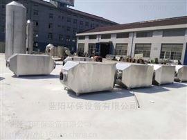 沭阳工业有机废气解决方案提供废气处理设备