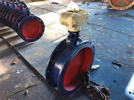 调节型电动蝶阀 D941W-2.5C DN800