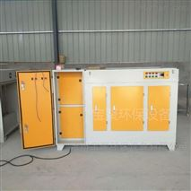 光解催化除臭设备 光氧喷涂废气处理设备