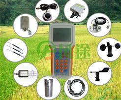 FT-QX11手持式农业气象监测仪