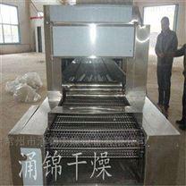 多层带式干燥机价格