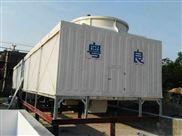 东莞方形横流冷却塔哪家品质更有保障