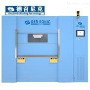 德召尼克70公斤級振動摩擦焊接機塑料熔接機