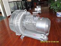 RB-94S-3旋涡气泵+双叶轮漩涡曝气泵