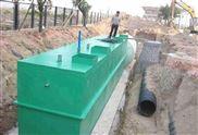 农村污水处理设备价格低