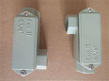 AH铸铝防爆接线盒规格尺寸