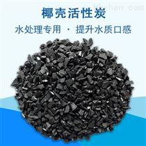 成都椰殼活性炭,四川水處理濾料廠家批發