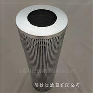 现货批发 ZNGL02010201稀油站液压滤芯