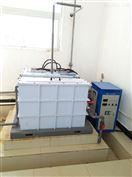 200g临汾市电解二氧化氯发生器消毒设备的厂家