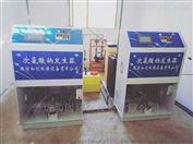 50g陇县农村饮水消毒设备次氯酸钠发生器介绍