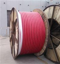 myptj高壓礦用電纜10kv監視型礦纜