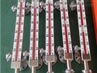 无锡远传4-20mA不锈钢磁翻板液位计