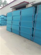 外墙挤塑板厂家