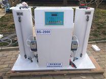 BS负压二氧化氯发生器价格优惠