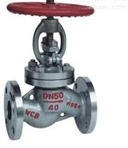 永嘉良邦H41N-40液化气升降式止回阀