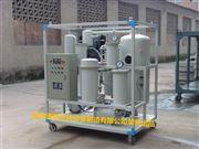 *润滑油真空滤油机(电压220v)