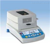 在線微波水分檢測儀