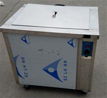 工業超聲波清洗機/金屬五金件清洗除油機