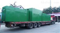 LYYTH养殖污水处理设备