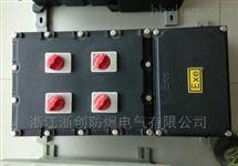 BLK8050-25/3P防爆防腐断路器