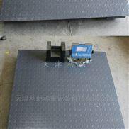 北京2吨电子地磅秤,隔爆型防爆电子平台秤
