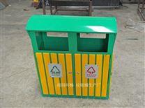 公园垃圾桶 分类垃圾箱