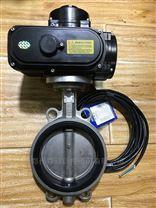 潛水型電動不鏽鋼蝶閥SMD971X-16P