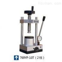 天津科器 紅外二立柱小型壓片機