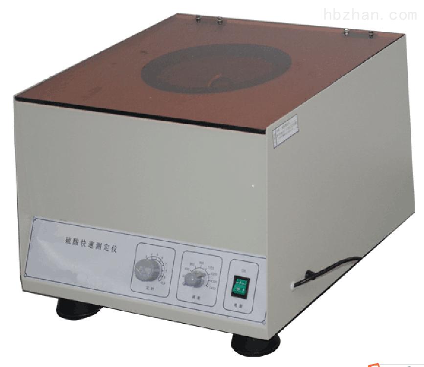 硫酸快速测定仪