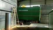 沙坪壩區農村汙水處理一體機可靠穩定